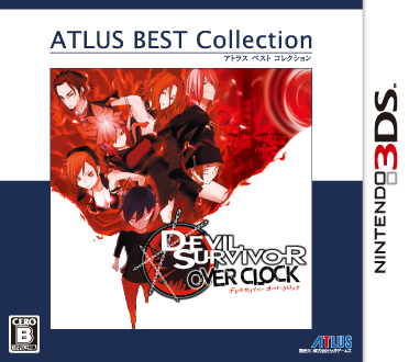 ds_overclocked_atlusbest