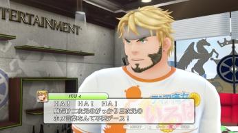 genei_ibunroku_newscreen06