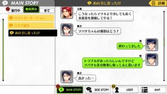 geni_ibunroku_fe_screen03