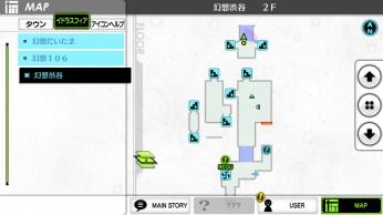 geni_ibunroku_fe_screen05