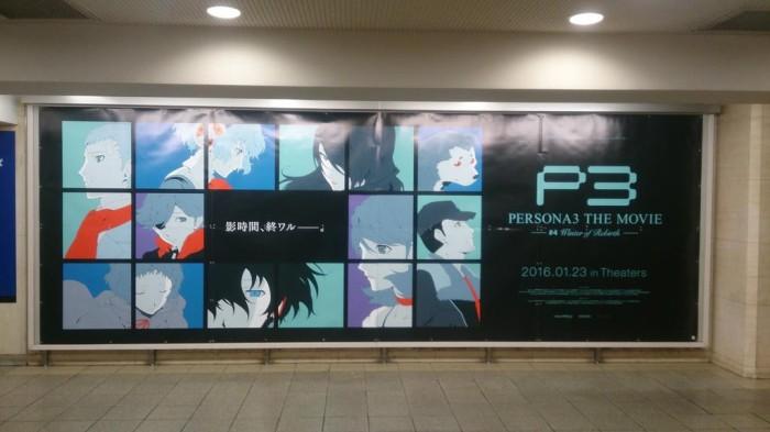 P3M-4-Key-Visual