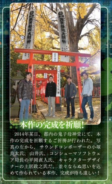 yamai_interview2