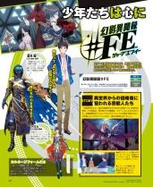 Dengeki Nintendo_Genei_IbunRoku00