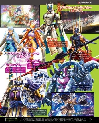 genei_ibunroku_carnage_scan03