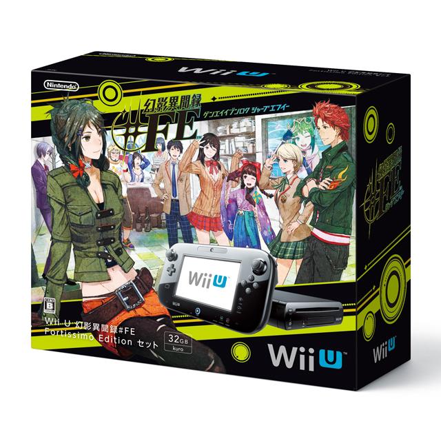 GIR-FE-Box-Art-Wii-U