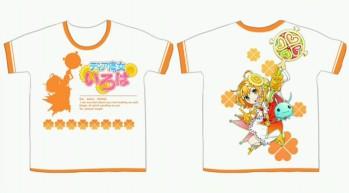 Barry-Goodman-Shirt-1024x567