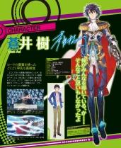 dengeki_nintendo_scan02