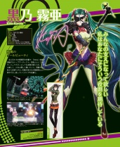 dengeki_nintendo_scan08