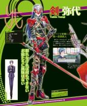 dengeki_nintendo_scan14
