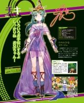 dengeki_nintendo_scan16