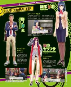 dengeki_nintendo_scan19