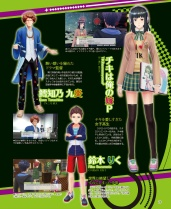 dengeki_nintendo_scan21