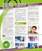 dengeki_nintendo_scan28