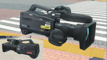 Genei-Ibun-Roku-Camera-2-1024x572