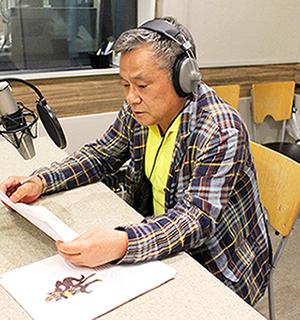 Shuuichi-Ikeda