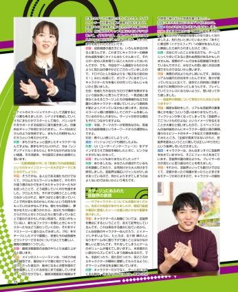 dengeki_nintendo_genei04