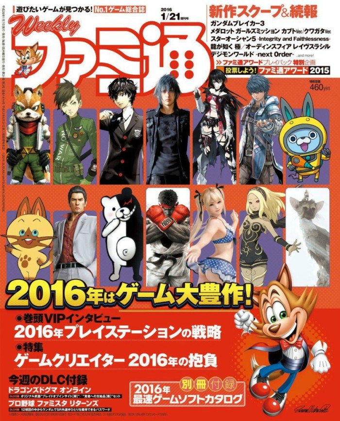 Famitsu-Issue-1414-Cover-827x1024