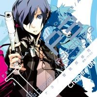 Colección de Portadas del Manga de Persona 3