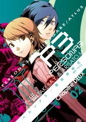 p3_manga_cover2