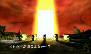 SMT-IV-Final-Screen-10
