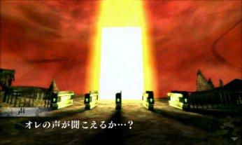 SMT-IV-Final-Screen-10