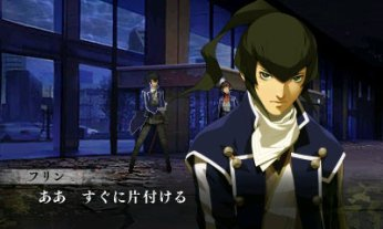 SMT-IV-Final-Screen-13