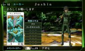 SMT-IV-Final-Screen-23