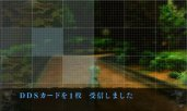 SMT-IV-Final-Screen-24
