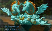 SMT-IV-Final-Screen-25