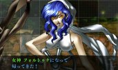 SMT-IV-Final-Screen-26
