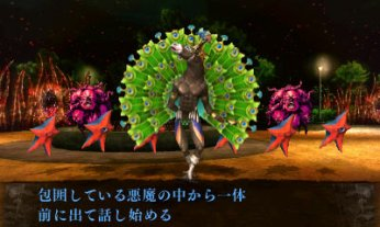 SMT-IV-Final-Screen-8