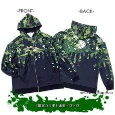 Mushy-Camouflage-Hoodie