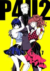 p4u2_tease00