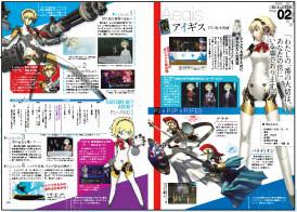Persona-Magazine-P3-Retro