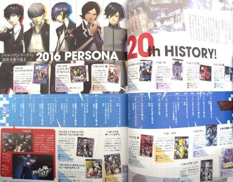persona_mag_march2016_00