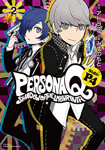 PQ-Side-P4-Manga