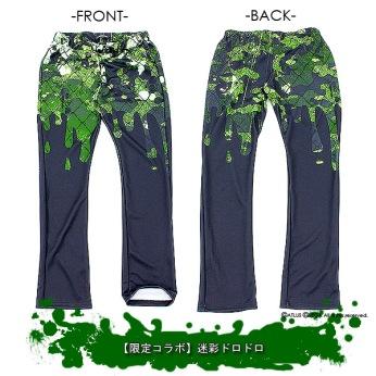 Skinny-Pants-1