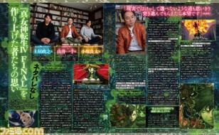 SMT-IV-Final-Famitsu-4-1