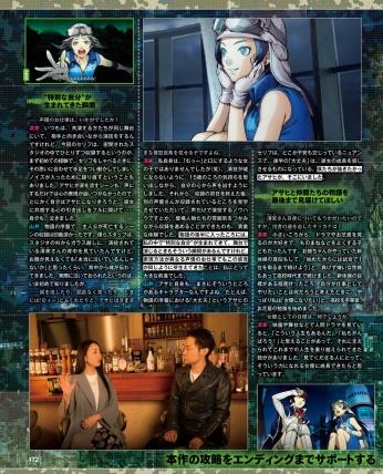 weekly_famitsu1420_07