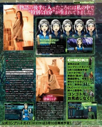 weekly_famitsu1420_08