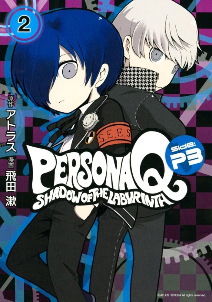 Persona-Q-Side-P3-Volume-2-720x1024