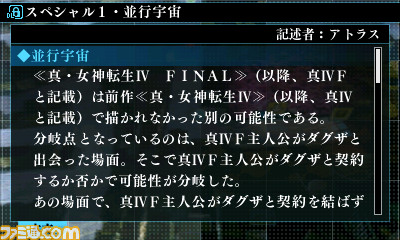 SMT-IV-Final-Parallel