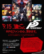 Dengeki PlayStation Vol614-01