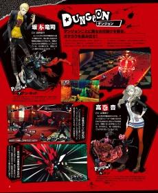 Dengeki PlayStation Vol614-04