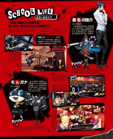 Dengeki PlayStation Vol614-05
