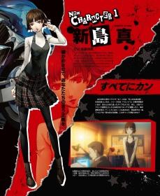 Dengeki PlayStation Vol614-06