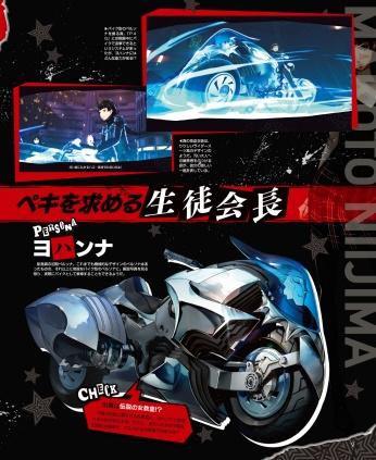 Dengeki PlayStation Vol614-07