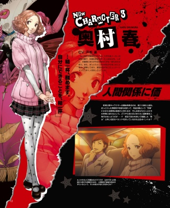Dengeki PlayStation Vol614-10