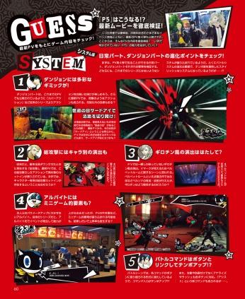 dengeki_playstation_recap02