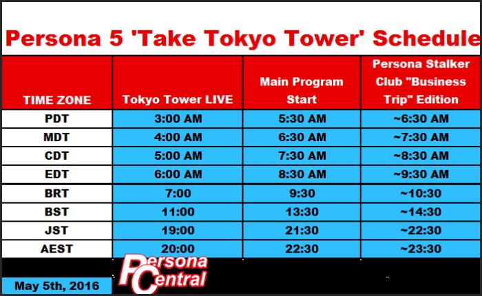 P5-Tokyo-Tower-Schedule